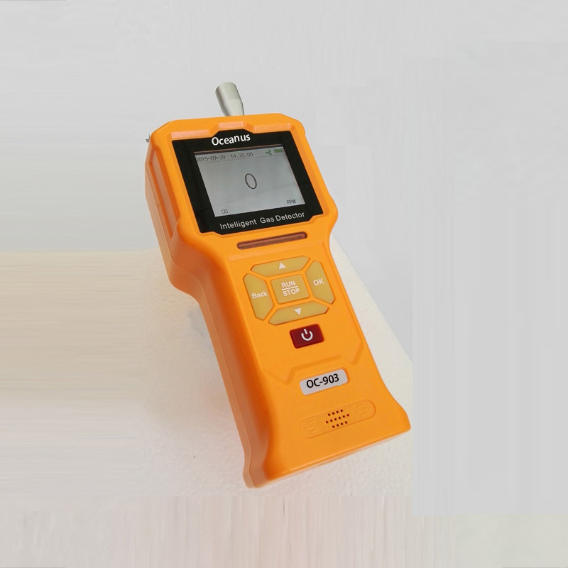 New portable gas detector with inner pump