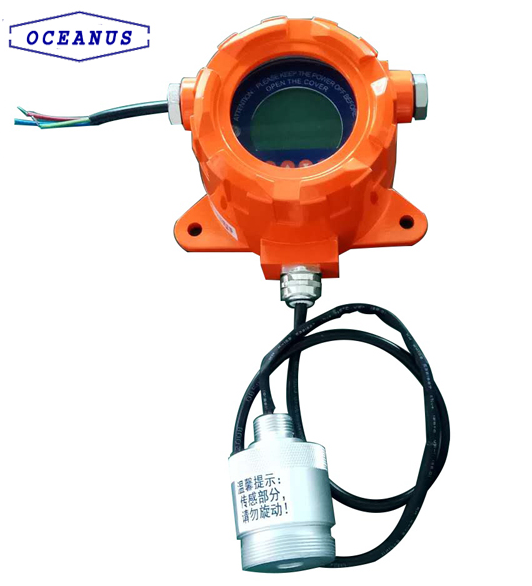 OC-F08 fixed gas alarm